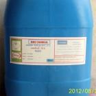 Sodium Hypochlorite 10% (NaOCl, คลอรีนน้ำ 10%)