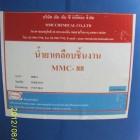 MMC-88 น้ำยาเคลือบชิ้นงาน