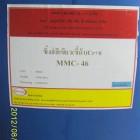 MMC-46 ซิ้งส์สีเขียว (ขี้ม้า) Cr+6