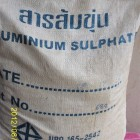 Aluminium Sulphate (สารส้มขุ่น)